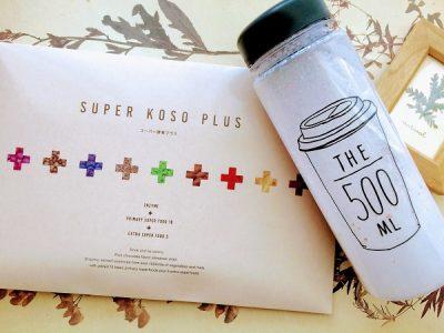 スーパー酵素プラス、牛乳割