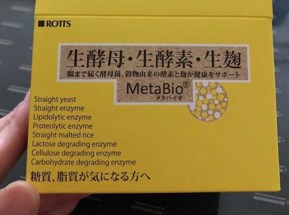 Meta Bio