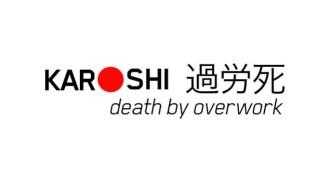 Karoshi en Karojisatsu