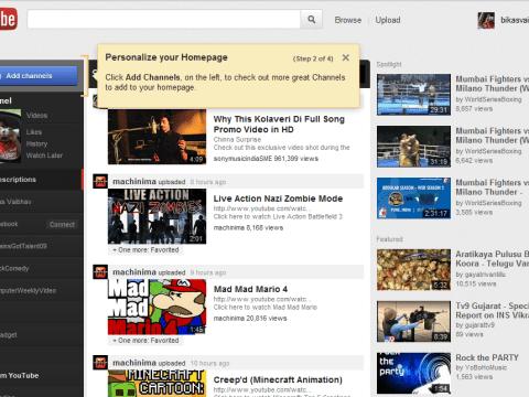 YouTube - 3