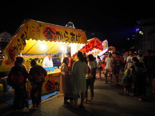 草津温泉 感謝祭