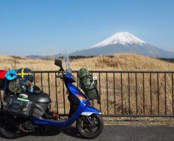 朝霧高原 富士山 バイク