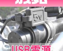 8308_記事アイコン