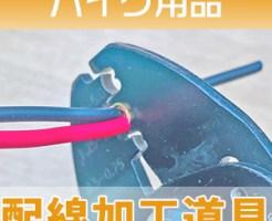 8418_記事アイコン