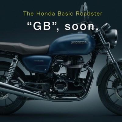 インドの神バイクCB350の日本仕様「GB350」は幾らになるですか?