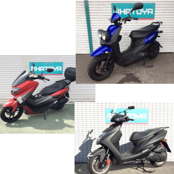月額ライダー 1万円5千円以下で選べるバイクの例