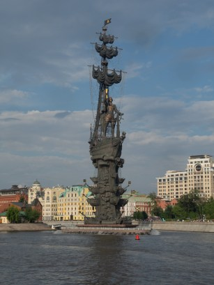 Statue in Moscow River. Moscow, Russia