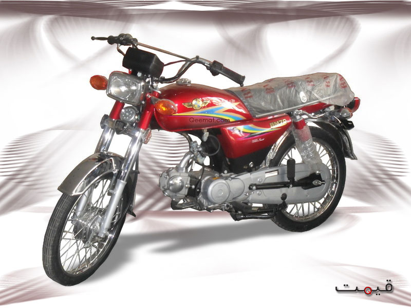 Motorcycle S