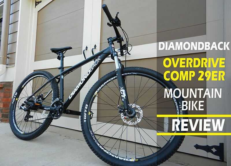 Diamondback Overdrive Comp 29er Review