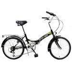 Stowabike 20 Folding City V2 Compact Folding Bike Review