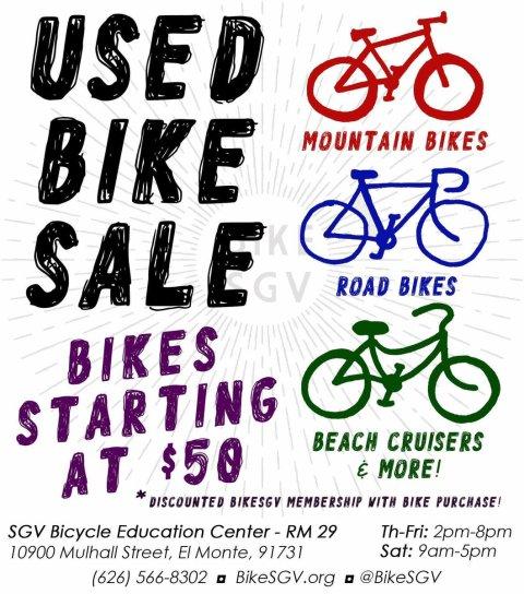 Bike SGV Used Bike Sale