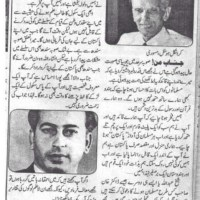 Zulfiqar Ali Bhutto's Letter to Quaid-e-Azam Muhammad Ali Jinnah - When ZAB was in School