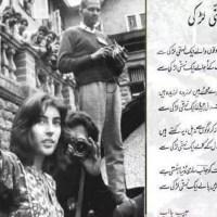 Tribute to Shaheed Mohtarma Benazir Bhutto by Habib Jalib - Poem Nehatti Larki