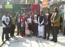 @sariyarana #PPPFoundationDay #TeamBilawal #SocialMediaPunjab @jahanarawattoo @BBhuttoZardari @BakhtawarBZ @AseefaBZ