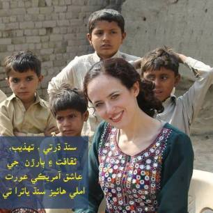 @EmilyHauze pcs shared by fb The Sindh page