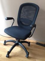 Ikea Bürostuhl vilgot in Vaterstetten   Büromöbel kaufen ...