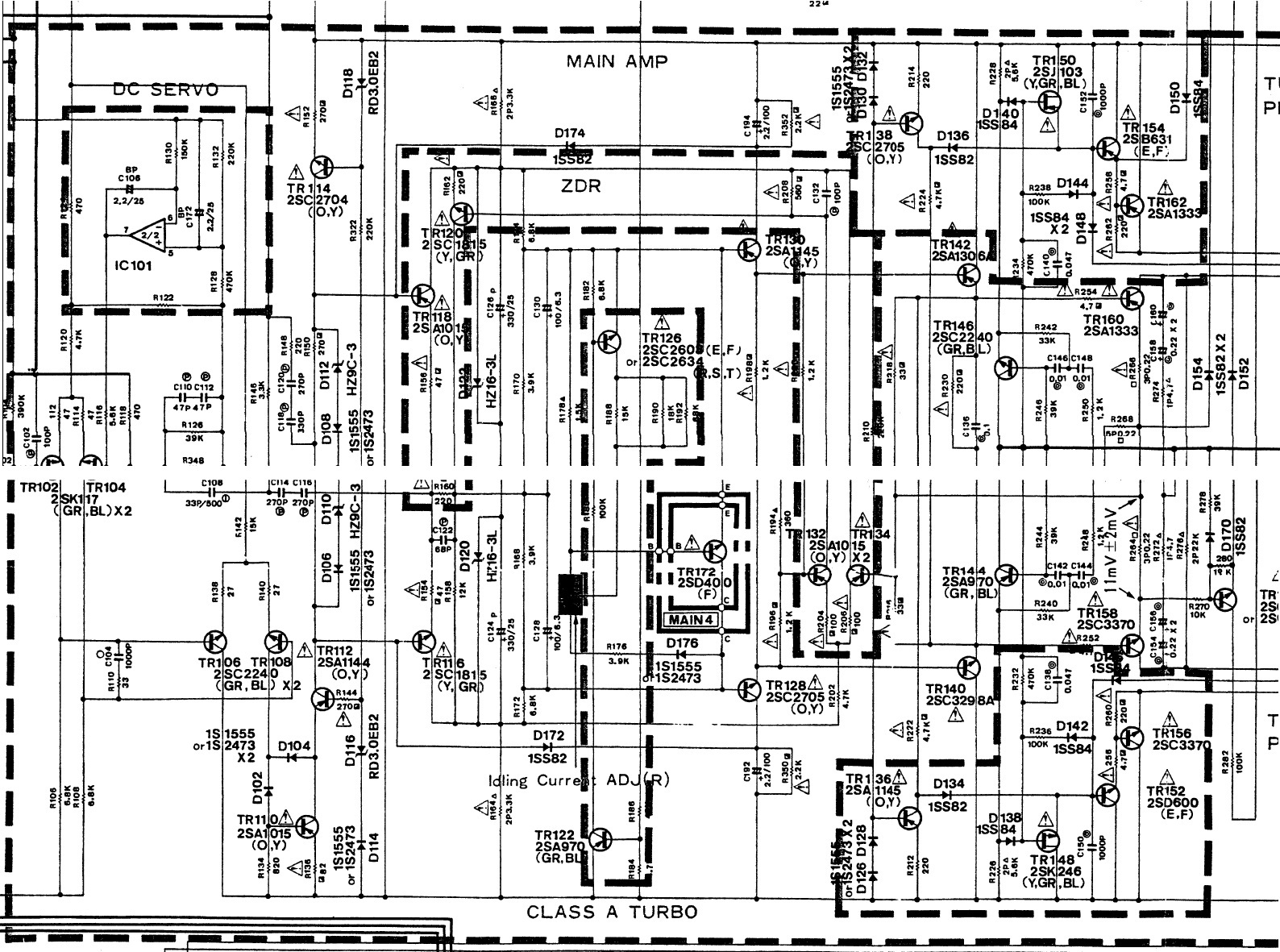 Yamaha A Schematic Right Power Amplifier