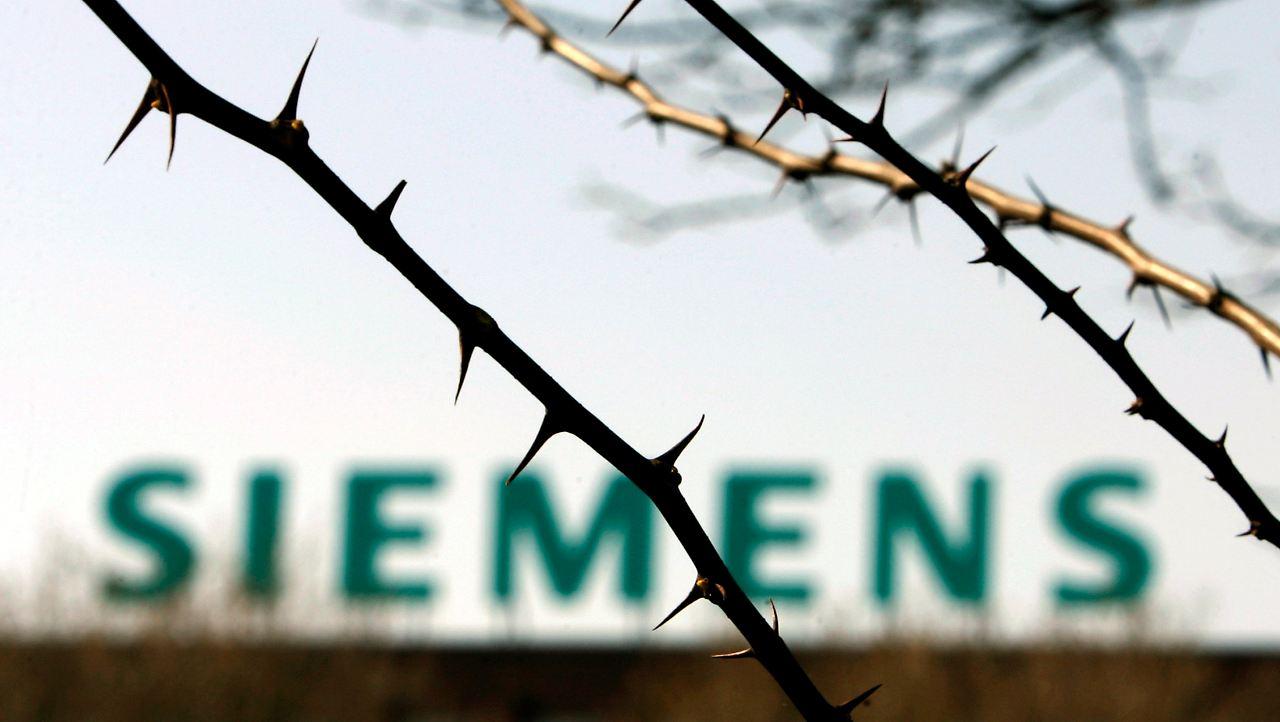 Αποτέλεσμα εικόνας για υποθεση siemens