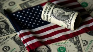 Stock Exchange Day: 15:06 US inflation rate rises slightly at the end of 2020 – n-tv NEWS