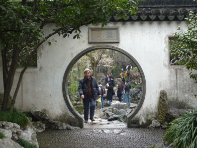 Shanghai, Garten des hohen Beamten