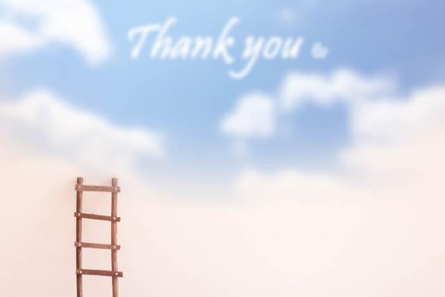 送る 友達 英語 に 言葉 英語で贈るお別れの言葉|心に残る感動の送別メッセージ例文集