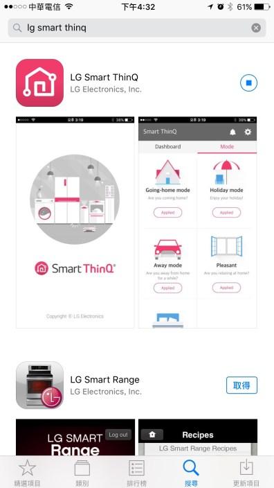LG Smart ThinQ app