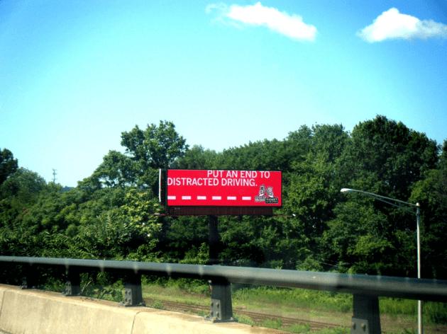 nhtsa-billboard-2