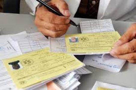 como obtener el certificado de salud en venezuela por medio de insalud