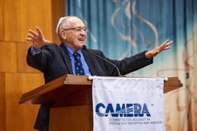 November 6, 2019, Newton, MA: An event for CAMERA: Committee for Accuracy in Middle East Reporting in America featuring guest speaker Alan Dershowitz is held at Temple Emanuel in Newton, Massachusetts Wednesday, November 6, 2019. (Photo by Billie Weiss/CAMERA)