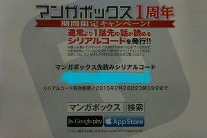 wpid-imag2011_1_1.jpg