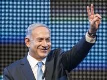 Obama Sought Israel Regime Change?