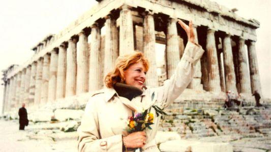 GREEK CULTURE CHAMPION
