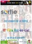 sortie_0814cover