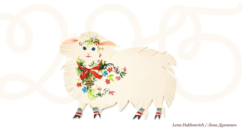 2015_Recap-Year-of-Sheep