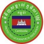 Indication géographique protégée (IGP) - Logo