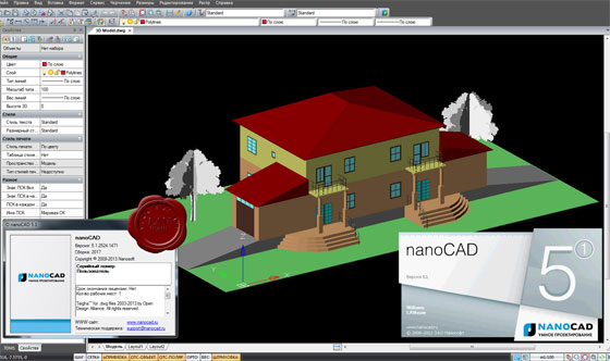 nanoCAD 5.0 – The newest powerful CAD software