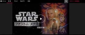 スターウォーズ動画はHulu,Netflixじゃダメ!dTVかU-NEXTで見よう!