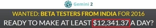 gemini 2 fake claim