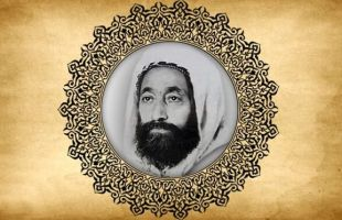الصلاة على النبي صلى الله عليه وآله وسلم -1 -