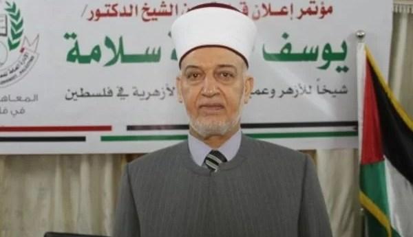 جمعية العلماء المسلمين الجزائريين وفلسطين