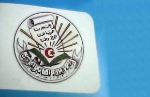 مصائب جمعية العلماء المسلمين الجزائريين أمام استفزازات الإدارة الفرنسية1931 -1940 (1/2)