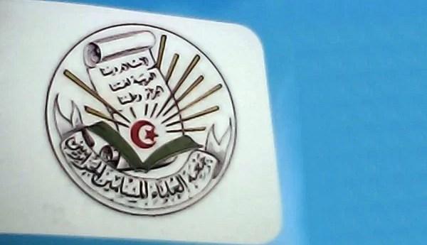الخط الحضاري لجمعية العلماء المسلمين الجزائريين بيـن التكيف الذاتي وضرورة التحيين