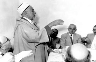 وحدة الصوم والعيد