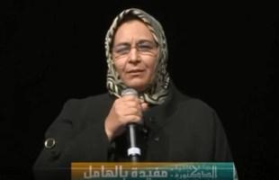 """كتاب """"رسالة الشرك ومظاهره"""" للأستاذ الشيخ محمد مبارك الميلي: دراسة تحليلية دعوية"""