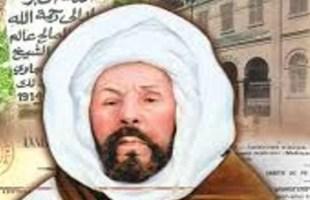 الروافد الفكرية للشيخ عبد القادر المجاوي وأثرها في توجهه وجهوده من أجل نهضة الجزائر 1870-1914 م