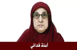 جمعية العلماء المسلمين الجزائريين آثار ومآثر