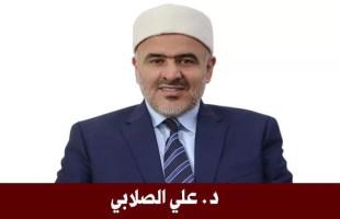 بيعة الأمير عبد القادر الجزائري