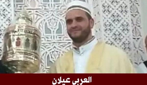 موقف جمعيّة العلماء المسلمين الجزائريّين من القضيّة الفلسطينيّة أثناء الاحتلال الفرنسّي للجزائر