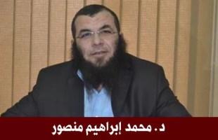 عبد الحميد بن باديس ومنهجه الإصلاحي