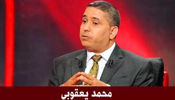 أبو المدرسة الأساسية يترجل.. محمد شريف خروبي في ذمة الله